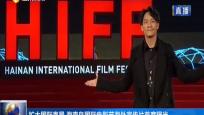 扩大国际声量 海南岛国际电影节海外宣传片首度曝光