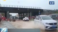 中央气象台:南方迎入汛来最强降雨