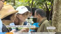 《中国体育旅游报道》2019年05月04日