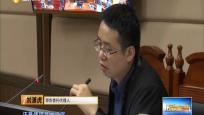 法庭内外:生榨椰汁维权战