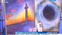 """海南16家企业携近500件展品亮相 助推海南文化""""走出去"""""""