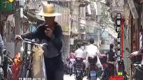 """温暖的""""城市游侠"""""""