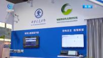 专家建言:海南应加快节能产业改造 助力国家生态文明试验区建设