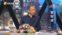 《對話香港》2019年06月22日