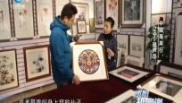 中國海岸行  遼寧·葫蘆島