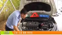"""7月起执行""""国六""""新标准 市民购车上牌需要注意"""