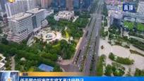 海南:低于國六標準汽車將不予注冊登記