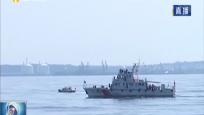 海南海事开展主题巡航行动 维护海上船舶交通秩序