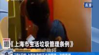 7月1日起 上海外卖将不主动提供一次性餐具