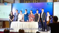 国际中华小姐竞选中国站在海口观澜湖启动