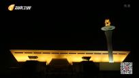 《纪录中国》 洛阳博物馆 饕餮盛宴