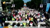 《中国体育旅游报道》2019年06月11日