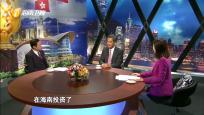 《對話香港》2019年06月01日