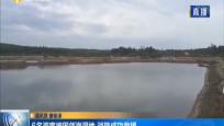 6名游客被困邻海湿地 消防成功救援