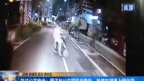 关注公共安全:男子与公交司机起争执 致使车辆撞上绿化带