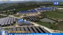 东方:现代设施农业发展加快 产业园首批绣球菌上市