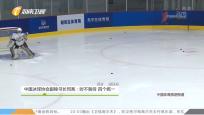 《中国体育旅游报道》2019年06月10日