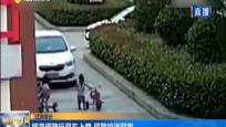 姐弟俩骑玩具车上路 民警护送回家