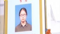 琢木成器 教书树人—李红庆