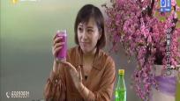 生活妙招:自制夏日可口飲品