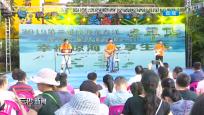 琼海龙寿洋荷花节 游客赏荷花品民俗