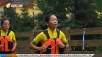 《中国体育旅游报道》2019年07月06日
