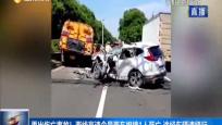 再出伤亡事故!西线高速今晨两车相撞1人死亡 途径车辆请绕行