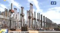 海南加速度:聚焦聚力抓好项目建设 推动海南经济高质量发展