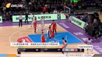《中國體育旅游報道》2019年07月18日