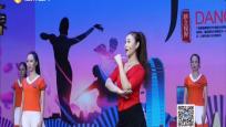 海南原創廣場舞 (快樂有你 快樂有我)上