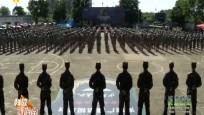 《科教新海南》暑期特別報道《少年突擊隊》2019年07月21日