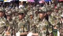 《科教新海南》暑期特別報道《少年突擊隊》2019年07月22日