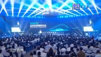 習近平主席向2019世界新能源汽車大會致賀信引發強烈反響
