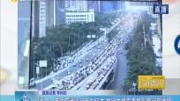 海口:市区交通运行压力较大 世纪大桥受事?#35270;?#21709;行车缓慢