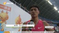 《中國體育旅游報道》2019年07月20日