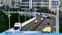 海口:三车相撞两人受伤 午后开车需谨慎