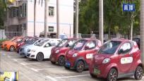 三亚:新建停车场建设充电基础设施车位比例不低于20%