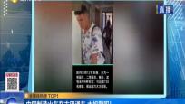 中国制造火车在古巴通车 大妈赞叹!