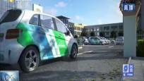 記者觀察:海南推廣新能源汽車大有可為