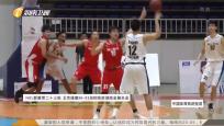 《中国体育旅游报道》2019年07月11日
