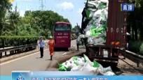 澄迈:海汽客车追尾货车一老人被困车内