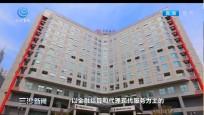 海南:135个重点项目集中开工和签约 总投资达681亿元