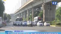 """严""""整""""以待·海口:整治电动车违法 规范道路通行秩序"""