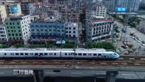 海口首批市郊列車今天正式運營