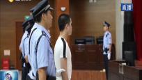 儋州:深入开展扫黑除恶工作 审批涉恶案件13件59人