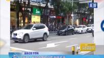 海口:世貿中路機動車違停占道