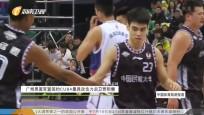 《中國體育旅游報道》2019年07月19日