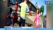 太瘋狂!為抵抗民警執法 女子上街攔車