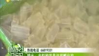 陵水:龙虾种苗是这样孵化的