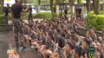 《科教新海南》暑期特别报道少年突击队2019年07月11日